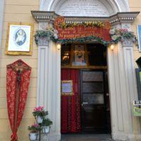 San Giuseppe Biella - Porta Giubilare